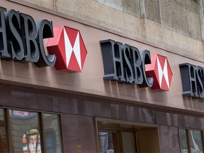 Com as excusas do HSBC