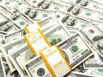 A moeda – qual é seu real valor?